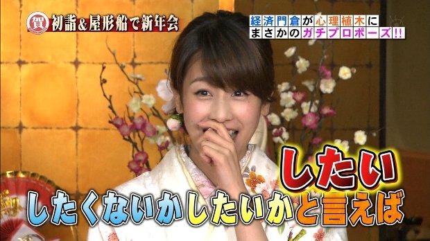 加藤綾子の新春着物姿!和服でも色気が漂うカトパンは本当にエ□エ□女子アナだ! 画像21枚