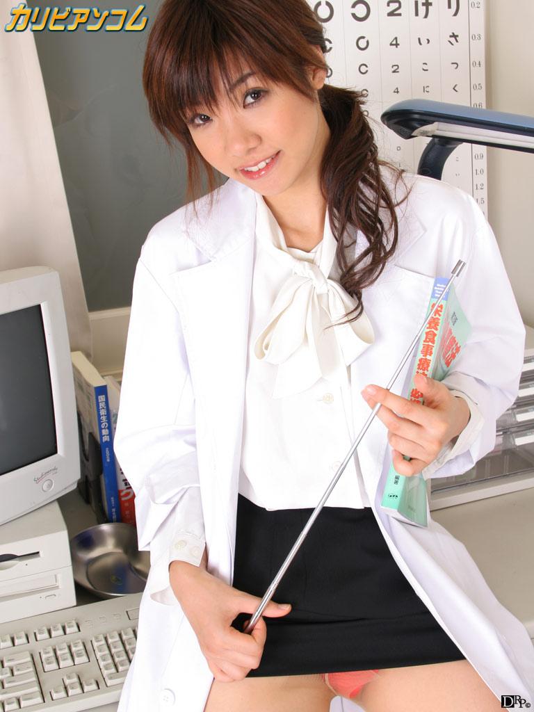 先生、僕のポコチンが熱いんです。 平川小雪